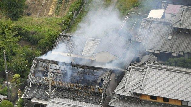 Động đất 6,1 độ richter tại Osaka - Nhật Bản, ít nhất 3 người thiệt mạng