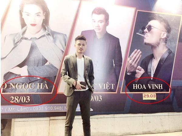Poster ca nhạc đặt Hoa Vinh ngang hàng với Hà Hồ, Khắc Việt khiến cộng đồng mạng xôn xao