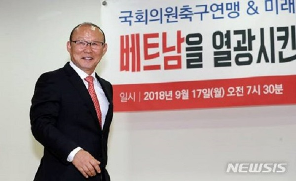 """Tham dự sự kiện của bóng đá Hàn Quốc, HLV Park Hang Seo kể về """"Tinh thần Việt Nam"""" và chuyện suýt từ chối cương vị hiện tại"""