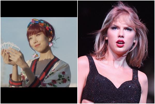 """Min """"mạo hiểm"""" tung MV """"Em mới là người yêu anh"""", lại bất ngờ bị tố đạo nhái Taylor Swift"""