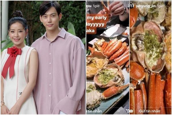 Không còn quan tâm đến Gil Lê, Chi Pu bí mật sang Hàn Quốc đón sinh nhật cùng bạn trai tin đồn
