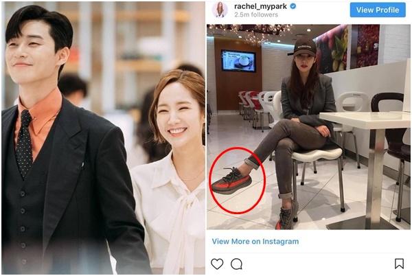 HOT: Lộ bằng chứng thư ký Kim và phó chủ tịch Lee hẹn hò bí mật 3 năm, bị bắt gặp cùng đi du lịch?