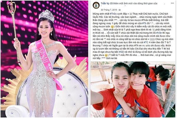 """Tân Hoa hậu Tiểu Vy bị """"đào mộ"""" clip nhảy nhót trên bar, bình luận trẻ trâu thô tục trước khi đăng quang"""