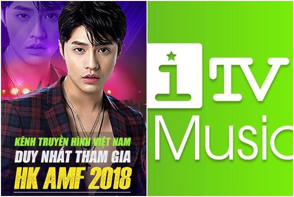Hé lộ kênh truyền hình duy nhất của Việt Nam đồng hành cùng Noo Phước Thịnh tại Hong Kong Asian - Pop Music Festival 2018