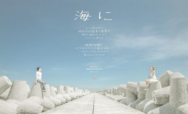 """Truy lùng bờ kè đá """"tình bể bình"""" lên sóng tựa Hàn Quốc khiến giới trẻ truy lùng ráo riết"""