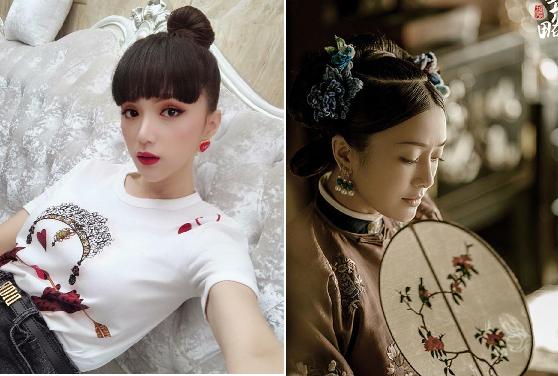 """Dính """"sóng"""" Diên Hi công lược, hoa hậu Hương Giang cũng nhanh tay """"họa mặt"""" theo trend của các """"nương nương"""""""