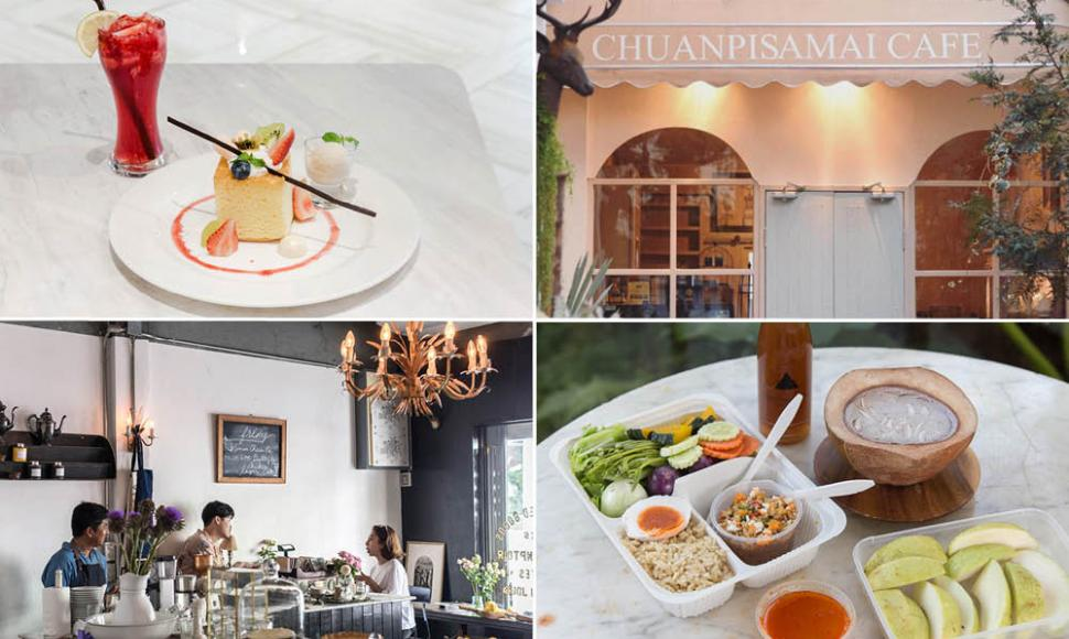 """Trước khi """"đốt tiền"""" tại các Shopping Mall, phải thưởng thức hết 5 quán cà phê """"nổi như cồn"""" tại Bangkok cái đã"""