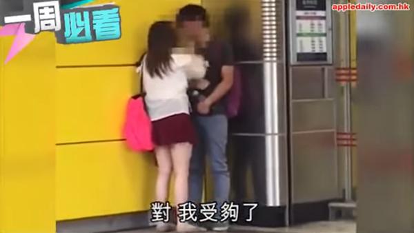 Ngoại tình với nhiều gái lạ, chàng trai bị bạn gái tát tới tấp 41 phát giữa đường phố