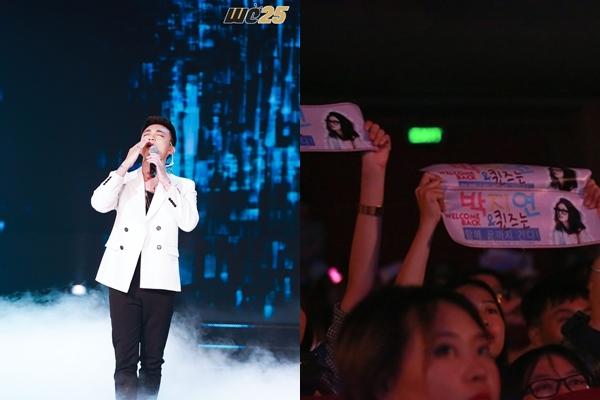 """Soobin Hoàng Sơn cùng fans chúc JiYeon mau khỏe cực ngọt ngào, hát """"Xin đừng lặng im"""" ấm áp"""