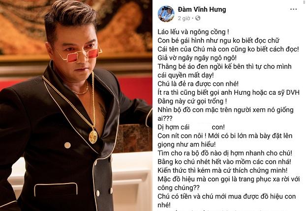 """Bị """"trẻ trâu"""" chê bai MV mới, Đàm Vĩnh Hưng nổi điên: """"Mặc đồ như giẻ lau còn bày đặt chơi ngu lấy tiếng"""""""