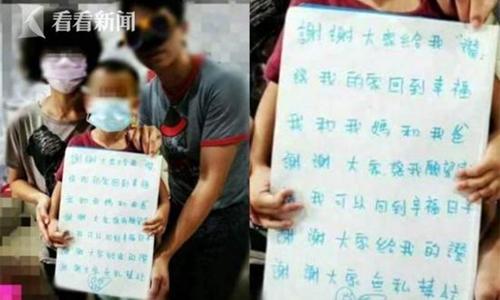 """Đỉnh cao """"sống ảo"""": Vợ chồng ngừng ly dị vì con trai xin đủ 20.000 like trên mạng"""